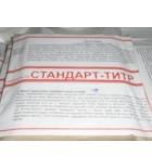 стандарт-титр щавелевая кислота