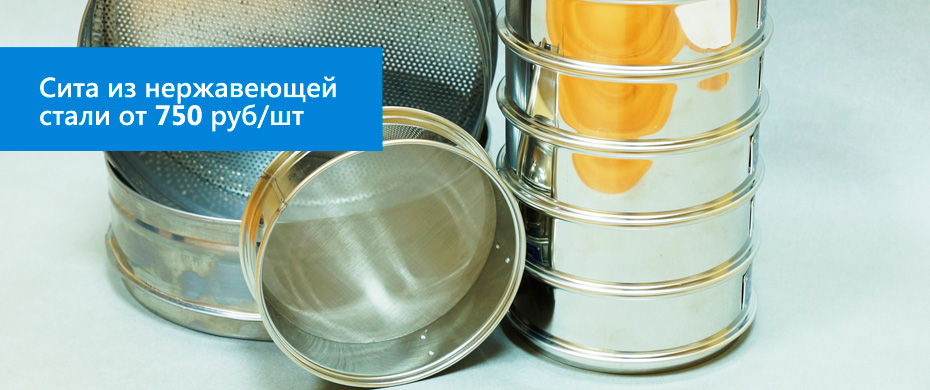 Союзхимпром - лабораторное стекло