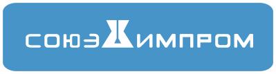 Союзхимпром - лабораторная посуда и стекло, промышленная химия в Санкт-Петербурге